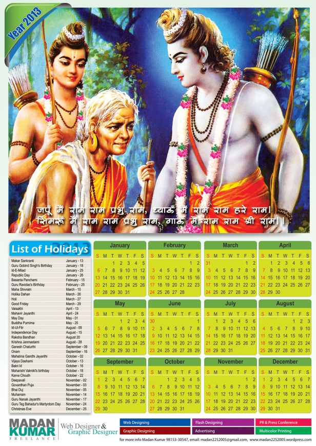 New Year Calender 2013