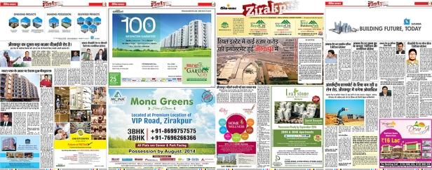 Zirakpur Penoram Folder for Dainik Bhaskar Newspaper Special Pullout