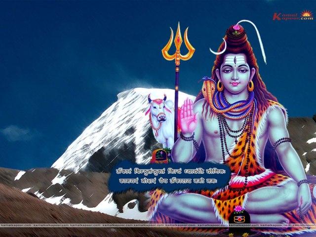 Lord Shivan 16