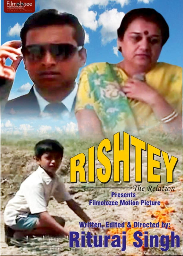 Ristye the relation_Filmolozee Motion Pictures_Arvind Nirmalgyan