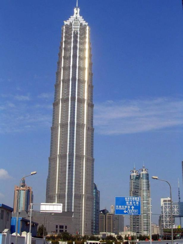 Jin_Mao_Tower