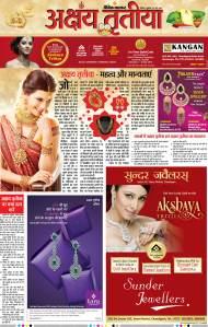 Akshaya Tritiya Glace Pullout_By Madan Kumar  Page_1