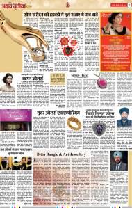 Akshaya Tritiya Glace Pullout_By Madan Kumar  Page_2
