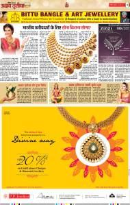 Akshaya Tritiya Glace Pullout_By Madan Kumar  Page_3