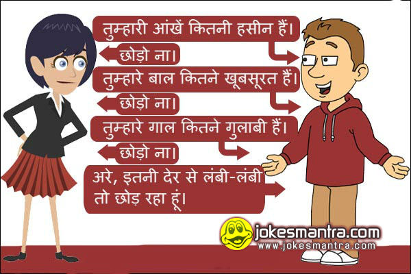 funny-girlfriend-hindi-jokes