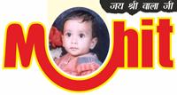 MOHIT ROSE Mohitdhoop_Jainder Jain_Shri Bajaji Enterprises