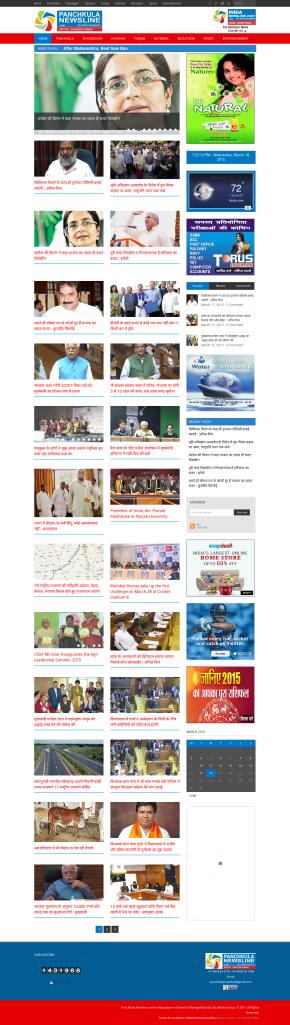Panchkula Newsline