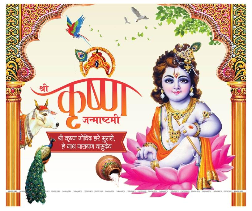 Final Krishan Janamasthmi Wallpaper Madangfx