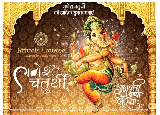ganesh-chaturathi-ritual-mohali-supp-poster-madan-gfx